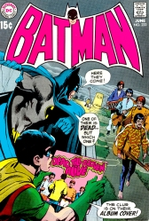 batman222june1970